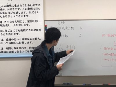 2月9日 学生スタッフ募集会議[保護者様向け]