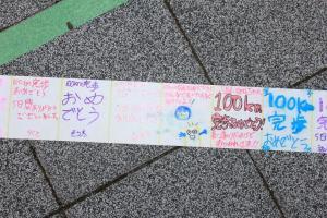07IMG 1410