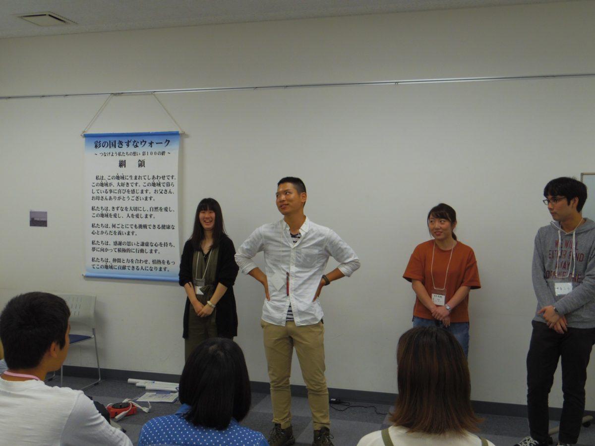 5月12日 学生スタッフ説明会